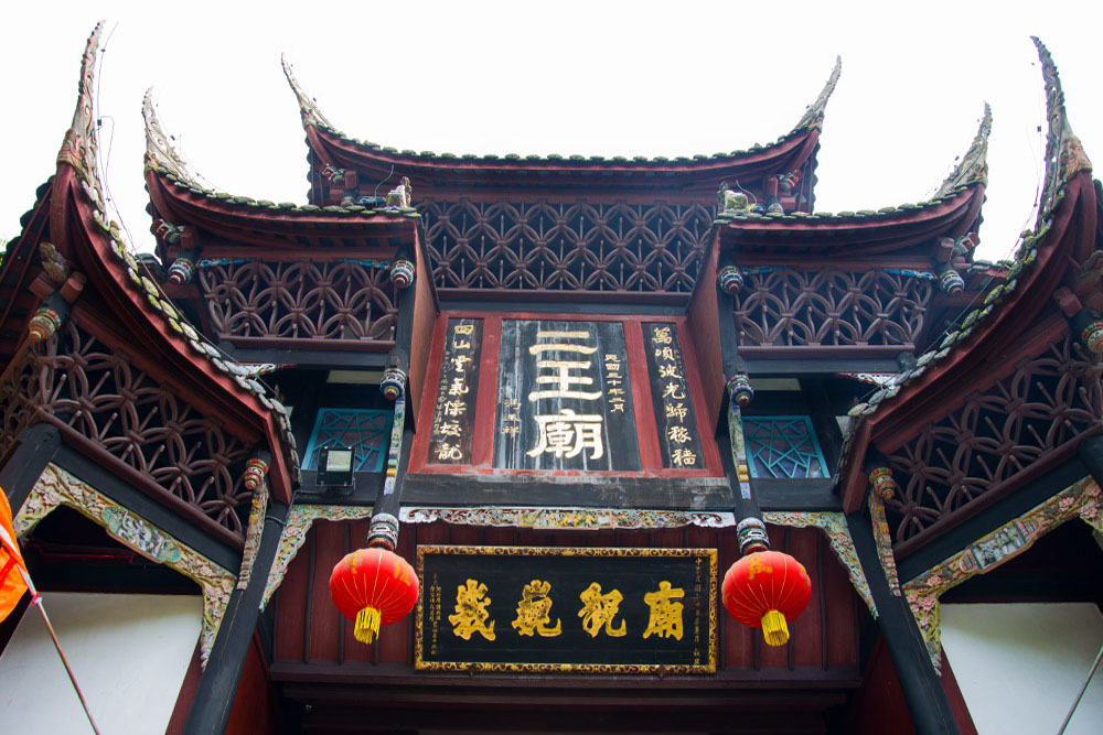 """""""dujiangyan irrigation project"""", """"dujiangyan irrigation system"""", """"Mount qingcheng and the dujiangyan irrigation system"""", """"chinese temple"""""""